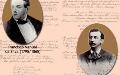 Hino Nacional Brasileiro: autores jamais se conheceram