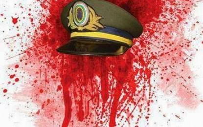 Os lucros e os crimes da ditadura militar no Brasil 1964/1985