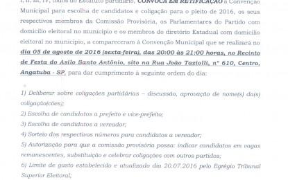 CONVENÇÃO DO PARTIDO DO MOVIMENTO DEMOCRÁTICO BRASILEIRO (PMDB) DIA 5 DE AGOSTO
