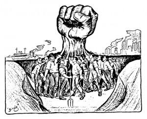 Cartaz do lançamento da ANL em 1935