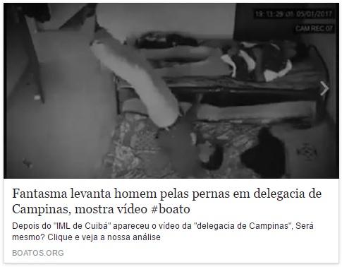 BOATOS 1