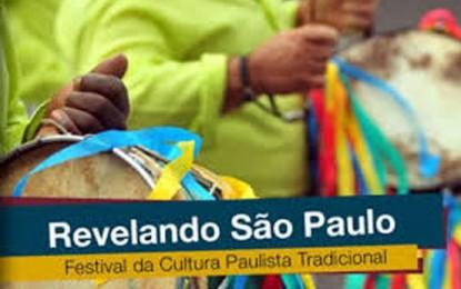 Recanto da Cachaça e Quadrilha da Terceira Idade representam Angatuba no Revelando São Paulo