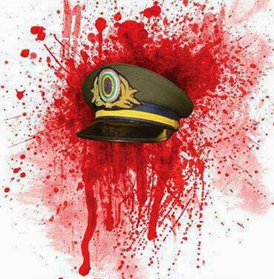 ditaduracorrupta cor