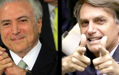 "O governo ""vitorioso"" de Temer, o aumento da extrema pobreza no Brasil e a tragédia anunciada para 2019"